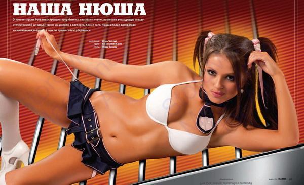 anna-shurochkina-golaya