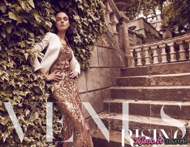 Vogue Grieķijā.