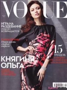 Olga Kurylenko - Vogue Jūlijs 2013, Ukraina