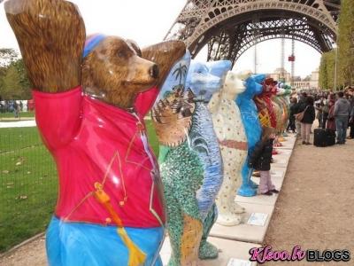 Lāči Parīzē.