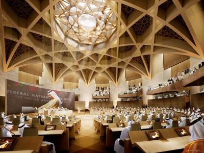 Jaunās parlamenta ēkas projekts.
