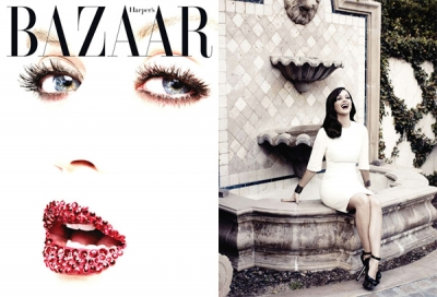 Katy Perry - Harper's Bazaar US