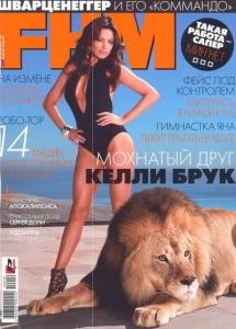 Kelly Brook FHM žurnālā, 2010 Oktobris, Krievija