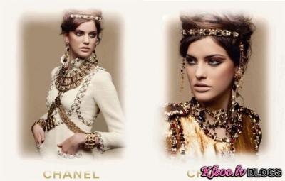 Chanel  reklāmas kampaņa.