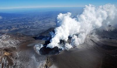 Vulkāns Japānā.