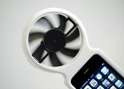 iFan заряжает iPhone при помощи ветра