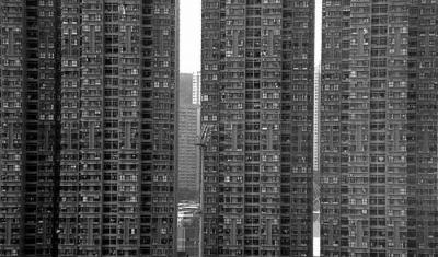Элитное жилье в Китае