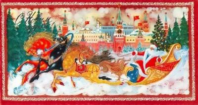 Bernības atmiņas - PSRS laika Jaungada apsveikumu kārtiņas IIII
