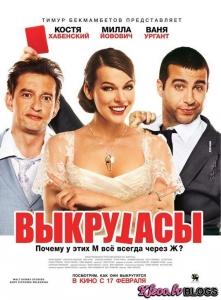 Milla Jovovich krievu filmā!