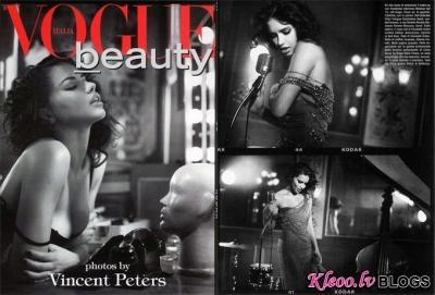 Adriana Lima februāra Vogue Italia numurā.