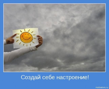 Pozitivie motivātori
