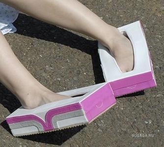 Interesanti apavi...