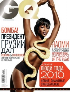 Naomi Campbell GQ žurnālā, Oktobris 2010 Krievija