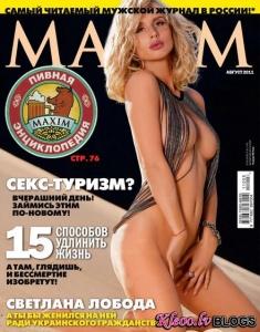 Светлана Лобода (Svetlana Loboda) в Maxim