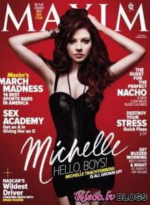 Michelle Trachtenberg - Maxim, 2011 Marts