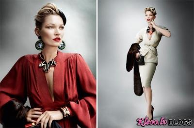 Kate Moss un retro.