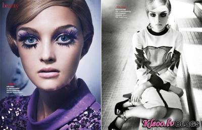 Vogue Taiwan .