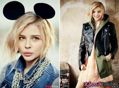 Teen Vogue .