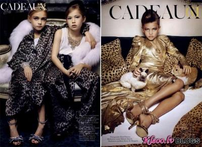 Mazās modeles Vogue Paris.