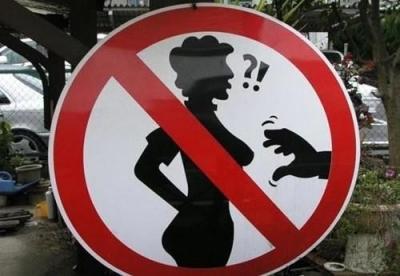 Смешные знаки для туристов