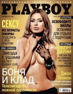 Виктория Боня (Viktoria Bonya) - Playboy, Январь 2011, Украина