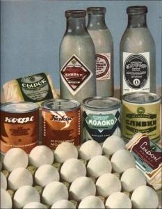 Ретро-подборка советских продуктов