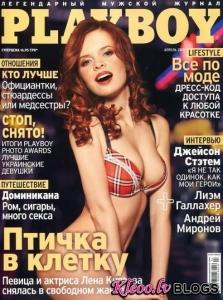 Elena Knyazeva Playboy žurnālā Aprīlis, 2011. Ukraina