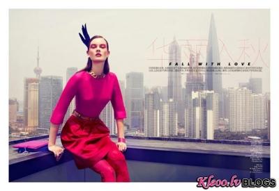 Vogue China .