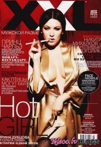 Irina Dubcova - XXL 2011. marts Ukraina