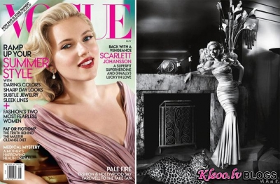 Vogue US.