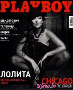 Лолита Милявская (Lolita Milyavskaya) в Playboy