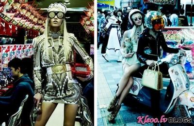 Vogue Japan .