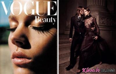 Freja Beha Erichsen žurnālos Interview un Vogue Nippon.