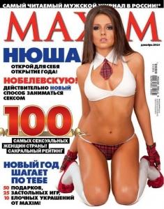 Нюша aka Анна Шурочкина (Anna Shurochkina), Maxim Decembris 2010, Krievijā
