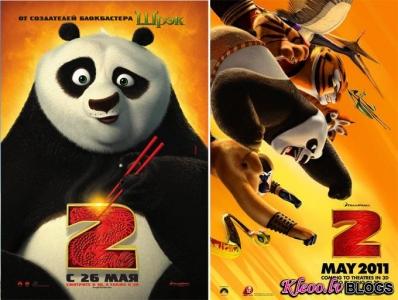 Kung - fu Panda 2.