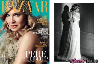 Harper's Bazaar Russia .