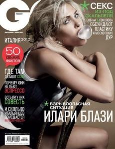 Ilary Blasi GQ žurnālā (Augusts 2010, Krievija)