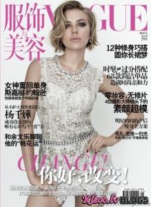 Scarlett Johansson – Vogue Žurnāls (Aprīlis 2011)