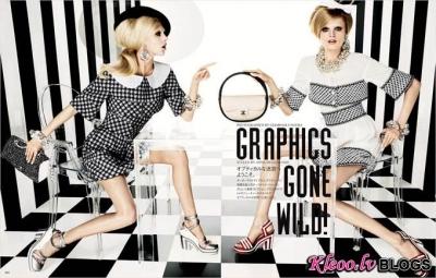 Vogue Japan.