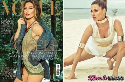 Gisele Bündchen jūlija Vogue Brasil .