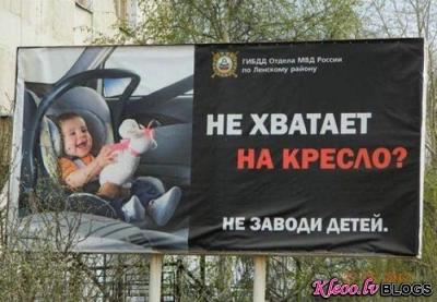 Sociālā reklāma