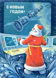 Bernības atmiņas - PSRS laika Jaungada apsveikumu kārtiņas III