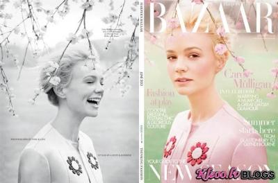 Harper's Bazaar UK .