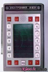 Советский iPhone