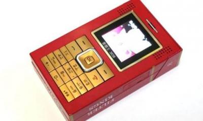 Телефон для курильщиков Wang XYW 3838