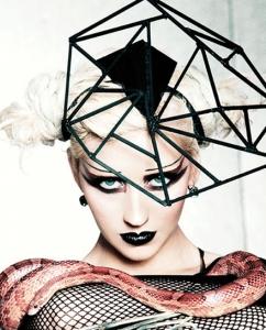 Christina Aguilera: Madame X