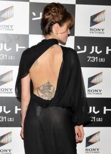 """Angelina Jolie – """"Salt"""" premjera Tokio pilsētā"""