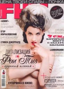 Dita von Teese - FHM Krievijā, septembris 2010
