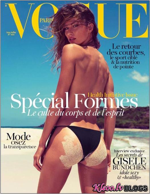 VogueParisGiseleBundchen22.jpg