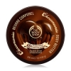 Chocomania Body Butter (The Body Shop)